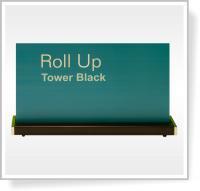 Roll Up Tower Black - detail základny